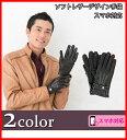 ショッピングビジネス \送料無料/高品位の羊革を使用したレザー手袋スマホ対応!/メンズ/紳士/タッチパネル/革/レザー/カジュアル/デザイン/M・Lサイズ相当 <メンズ手袋 スマートフォン対応 スマホ手袋 革手袋 スマホグローブ ビジネス>