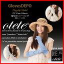 ショッピング日本製 アームカバー UV手袋 <送料無料 レディース 腕カバー 指あり UVカット手袋 UV対策 紫外線対策 アームカバー 日焼け防止 日焼け対策 おしゃれ 日本製 ギフト 誕生日プレゼント 女性 女友達 綿>