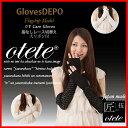 ショッピング日本製 アームカバー UV手袋 <送料無料 レディース 腕カバー ドライブ グローブ UV対策 紫外線対策 アームカバー 日焼け防止 日焼け対策 おしゃれ 日本製 可愛い ギフト 誕生日プレゼント 女性 女友達 UVカット手袋 綿>