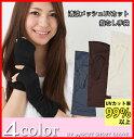 アームカバー UV手袋 <送料無料 指なし手袋 レディース UVカット手袋 スマホ ショート ショート 指切り 指なし UV対策 紫外線対策 アームカバー 日焼け防止 日焼け対策>