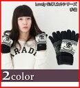 ショッピングさい \メール便で送料無料/Groves FactoryオリジナルのLoveryGirlシリーズにスカルバリエーションの手袋が登場!他のスカルシリーズと組み合わせてご購入下さい/セット/単品/バリエーション/手袋/手ぶくろ/マフラー/ニット/帽子/ガイコツ/スカル/女性/婦人/レディース