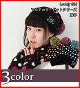 ショッピングさい \メール便で送料無料/Groves FactoryオリジナルのLoveryGirlシリーズにマルチカラードットバリエーションの帽子が登場!他のカラードットシリーズと組み合わせてご購入下さい/セット/単品/手袋/手ぶくろ/ニット帽子/女性/婦人/レディース<ボンボン 防寒 秋冬>
