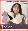 ショッピングさい \メール便で送料無料/GlovesDEPOオリジナルのLoveryGirlシリーズにフラワーバリエーションのスヌードが登場!他のフラワーシリーズと組み合わせてご購入下さい/セット/単品/手袋/手ぶくろ/マフラー/ニット/帽子/スヌード/女性/婦人/レディース <ネックウォーマー>
