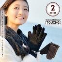 ショッピングベルト レディース ピッグスウェード装飾ベルト付 全2色 スマホ対応<スマホ 手袋 レディース 暖かい 冬 スウェード 大人 手袋 スマホ対応 スマートフォン対応>