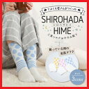 ショッピングドット SHIROHADAHIME[シロハダヒメ]眠っている間の美肌ケア♪上質シルク おやすみ靴下 ドット<ソックス レディース 母の日 ギフト プレゼント>