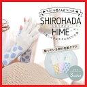 ショッピングドット SHIROHADAHIME[シロハダヒメ]眠っている間の美肌ケア♪上質シルク おやすみ&UV手袋 ドット<シルク手袋 アームカバー レディース 母の日 ギフト プレゼント>