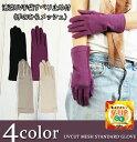 アームカバー UV手袋 <送料無料 レディース UVカット手袋 スマホ ショート 手首まで 滑り止め 内側メッシュ 日焼け>02P06Aug16