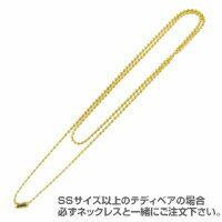 ゴールドボールチェーン(36cm)
