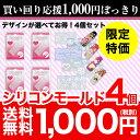 10001010_pp_1000