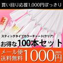 10003019_pp_1000