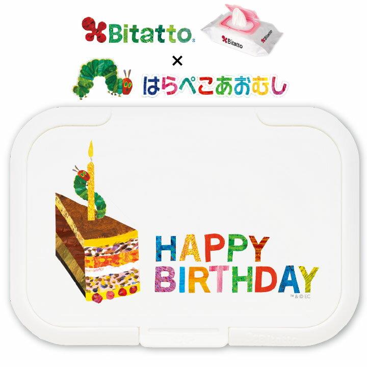 【安心のメーカー直販】【当店限定】Bitatto...の商品画像