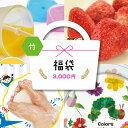 【全品ポイント20倍!16日まで】3,000円福袋 ビタット...