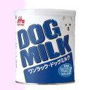 [森乳サンワールド] ワンラック ドッグミルク(270g)【合計8,800円以上で送料無料(一部地域を除く)】[P2]