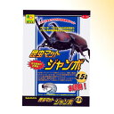 SANKO 昆虫マット ジャンボ 4.5L [三晃商会]【合計8,640円以上で送料無料(一部地域を除く)】[P2]