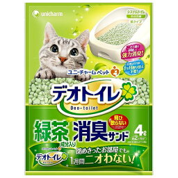 【正規品】【送料無料】1箱8袋入り <strong>デオトイレ</strong> 飛び散らない緑茶・消臭サンド 4L×8袋 【猫砂 ねこ砂 ネコ砂 紙】