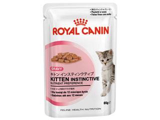 ロイヤルカナン FHN−WET ウェット キトン インスティンクティブ パウチ 12ヵ月齢まで の子猫85g