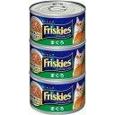 フリスキートール缶 青 まぐろ155g×3P