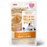 ミャウミャウ(MiawMiaw) クリーミー 焼きチーズ風味 40g