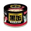 【在庫限り】アイシア 黒缶 まぐろ白身のせかつお 160g  賞味期限2023年8月1日 ※缶に若干の凹みがある場合がございます。