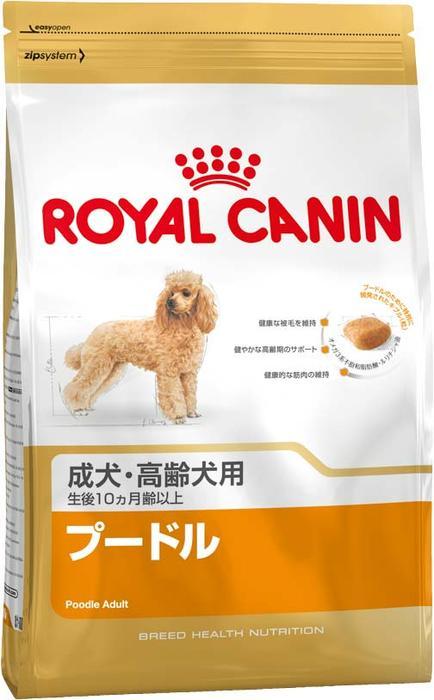 ロイヤルカナン プードル成犬用 3Kgの商品画像