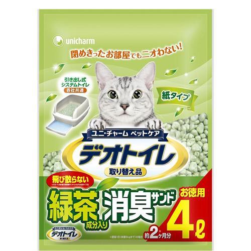 【数量限定セール】【送料無料】1箱8袋入り デオトイレ 飛び散らない緑茶・消臭サンド 4L×8袋 【猫砂 ねこ砂 ネコ砂 紙】