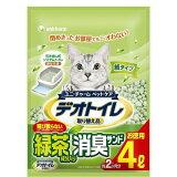 【在庫有り】デオトイレ 飛び散らない緑茶・消臭サンド 4L 【猫砂 ねこ砂 ネコ砂 紙】