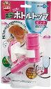 マルカン うさぎのエコボトルトップ ピンク MR-158(ペット用品 うさぎ ペットボトル・給水器 )
