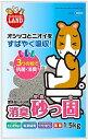 【正規品】マルカン 消臭砂っ固 1.5Kg MR−967
