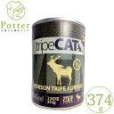 【ペットカインド】猫用(全年齢) トライプキャット ベニソントライプ374g缶