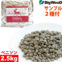 ビッグウッド ブリリアントメロウ ベニソン 2.5kg (小粒/中粒)全年齢対応ドライフー