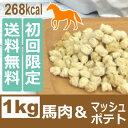 ドッグフード カロリー ダックスダックス マッシュポテト グルコサミン・コンドロイチン サプリメント