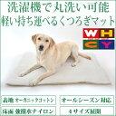 犬 マット 洗える Gマット【Lサイズ:約70×105cm】...