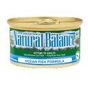 ナチュラルバランス ウルトラプレミアム キャット缶フード オーシャンフィッシュ 3オンス (85g) 【RCP】