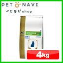 【迷子札プレゼント】[療法食]ロイヤルカナン 猫用 pHコントロール2 フィッシュ 4kg【震災対策】