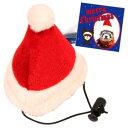 【ゆうパケットOK(メール便)】メリークリスマス 帽子SS フェレット 帽子 アクセサリー グッズ クリスマス xmas ぼうし