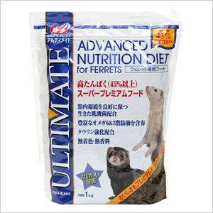 8in1 ultimate スーパープレミアムフェレット food 1 kg