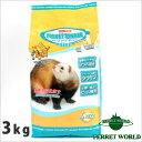 ニチドウ フェレット シニアダイエットフード 3.0kg フェレット/フード/フェレットフード/シニア/エサ/えさ/餌