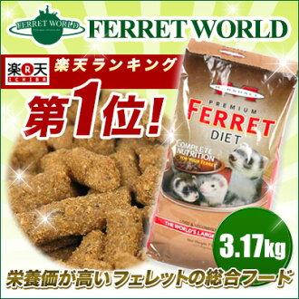 Marshall premium diet 3.17 kg