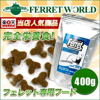 Standard growth & maintenance 400 g