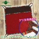 エスニックハンモック Fuchi 40×40【ゲリ生地】【ハンモック】 フェレット/オールシーズン/ポケットタイプ/40×40cm