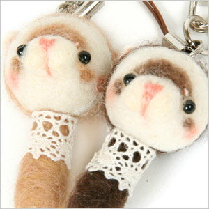 Chibi Fu wool ferret! Key rings & straps