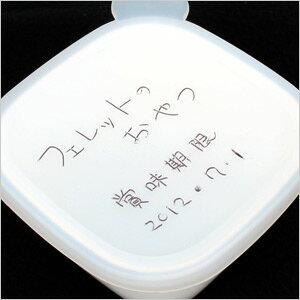 書き込める保存容器S フェレット/容器/保存/保管/便利/フード/エサ入れ/動画...:petpet:10005067