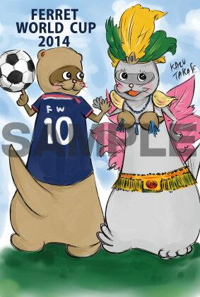 日本 代表 ワールド カップ メンバー