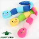 PeePeeTOY カラフルいも虫(4755)【おもちゃ】 フェレット/ペット/おもちゃ/ぬいぐるみ/玩具/音鳴り/TOY