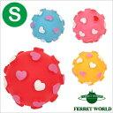 プープードッグボール ハート Sサイズ フェレット/おもちゃ