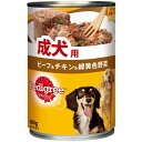 ペディグリー缶 成犬用 ビーフ&チキン緑黄色野菜 400g×...
