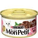 モンプチ セレクション ロースト牛肉のあらほぐし手作り風 85g×24缶〔17030847cw〕