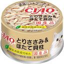 チャオ ホワイティ とりささみ&ほたて貝柱 85g×24缶〔16120804cw〕