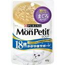 モンプチ スープ 18歳以上用 かがやきサポート まぐろスープ 40g×12袋〔16120833cw〕