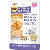 MiawMiaw 奶油pouch 扇贝丁风味40g 12个[MiawMiaw クリーミーパウチ ほたて風味 40g 12コ]